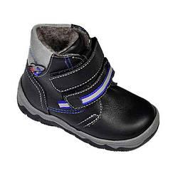 Ботинки демисезонные черного цвета на липучках для мальчика, ТМ Shagovita