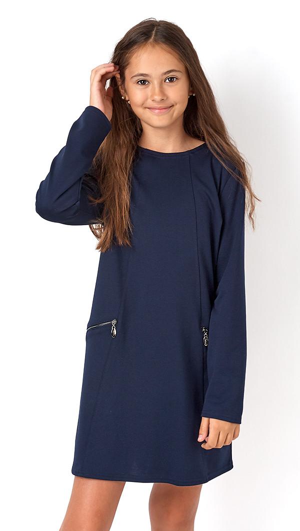Платье синего цвета с молниями для девочки, Mevis