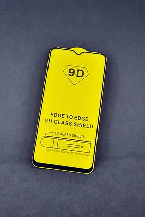 Защитное стекло Samsung A01/A015 / M01 Full Glue 2.5D (0.3mm) Black (тех.пак.), фото 2