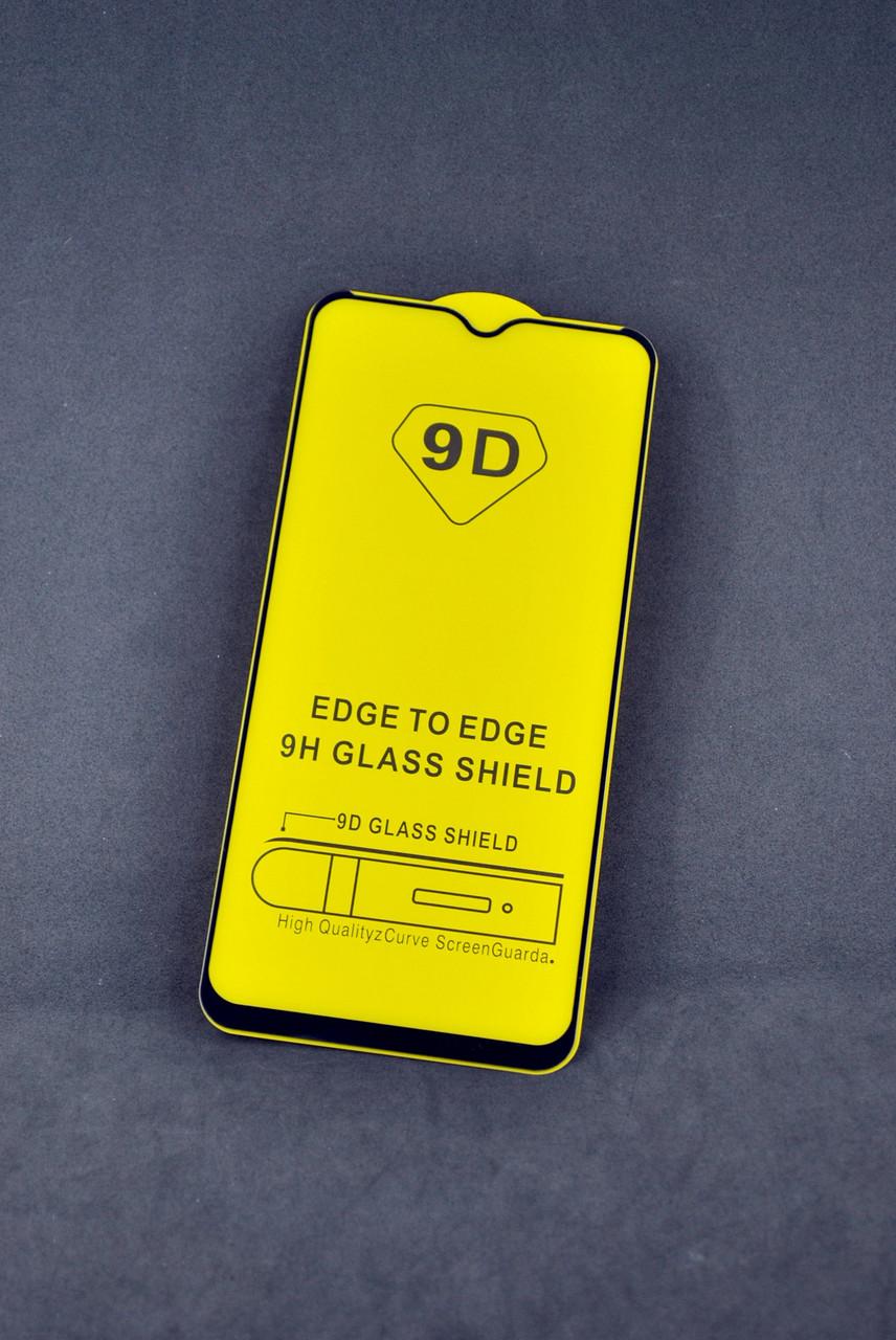 Защитное стекло Samsung A01/A015 / M01 Full Glue 2.5D (0.3mm) Black (тех.пак.)