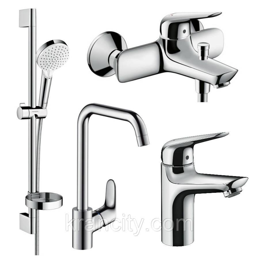 Набор смесителей для ванны и кухни однорычажный HANSGROHE  NOVUS