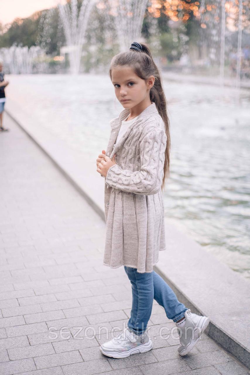 Кардиган детский модный новинка