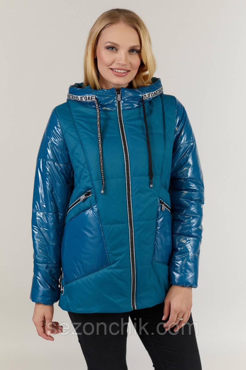 Осенние женские куртки с капюшоном стильные размеры 48-58