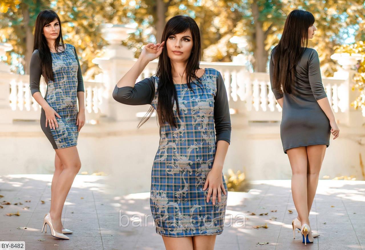 Платье женское на осень 42-44, 44-46 размера