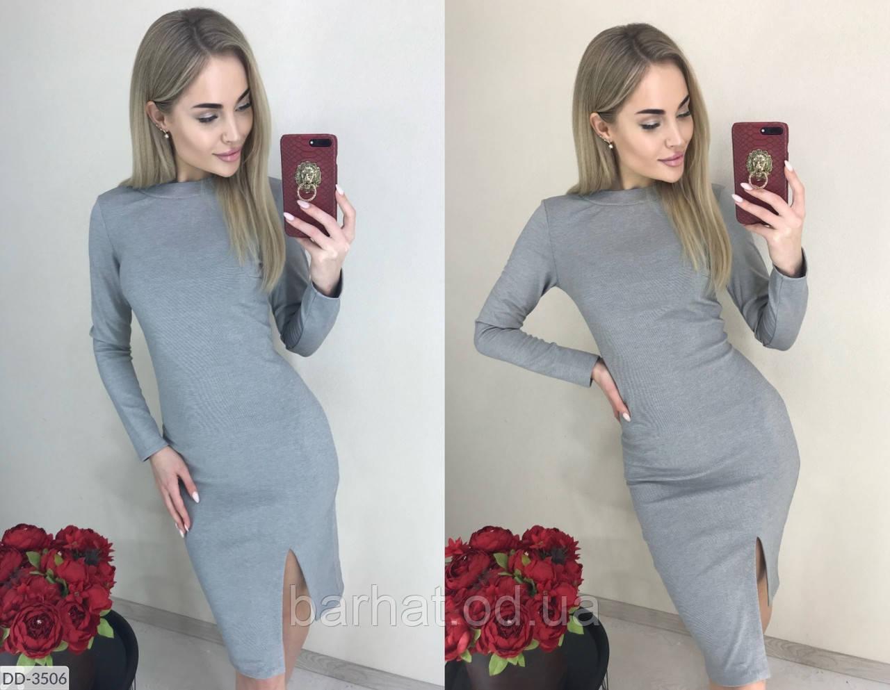 Платье женское на осень L-XL, S-M размера