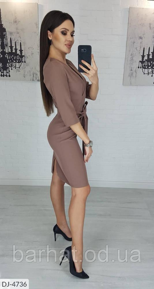 Платье женское на осень 42-44, 46-48 размера