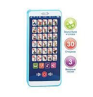 Телефон детский Азбука в стихах, м 3809 на русском языке голубой