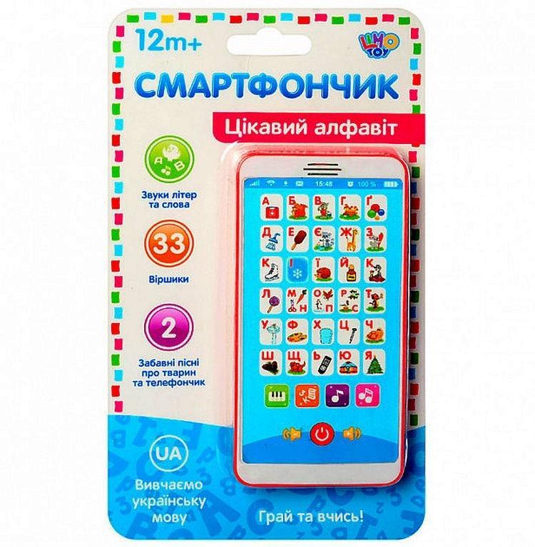 Дитячий телефон, смартфончик Цікавий алфавіт, M3674 українською мовою, червоний