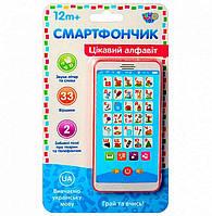 Детский телефон, смартфончик Цікавий алфавіт, M3674 на украинском языке, красный