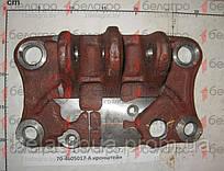 70-4605017-А Кронштейн МТЗ кріплення циліндра Ц100, САЗ