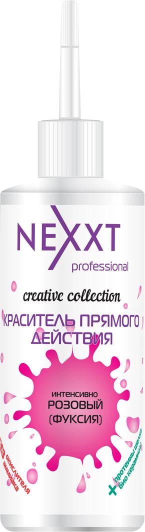 Пигмент прямого действия для волос (Розовый) Nexxt Professional Creative Collection 150 мл.