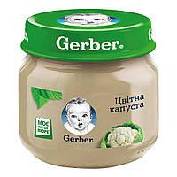 Овощное пюре Gerber Цветная капуста 80 г 12309087 ТМ: Gerber