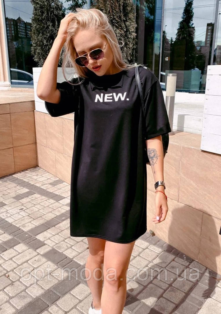 """Молодежное летнее платье футболка оверсайз с принтом """"New"""", стильная одежда на лето"""