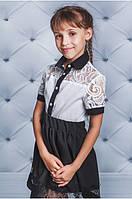 """Стильная блузка для девочки школьная с гипюром """"Эльза"""""""