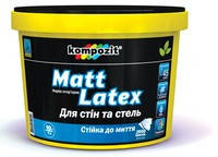 Краска интерьерная Kompozit MATT LATEX (9 л)