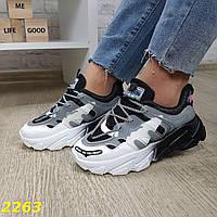 Черно белые женские кроссовки, подростковые кросовки на массивной подошве, эко-кожа и текстиль