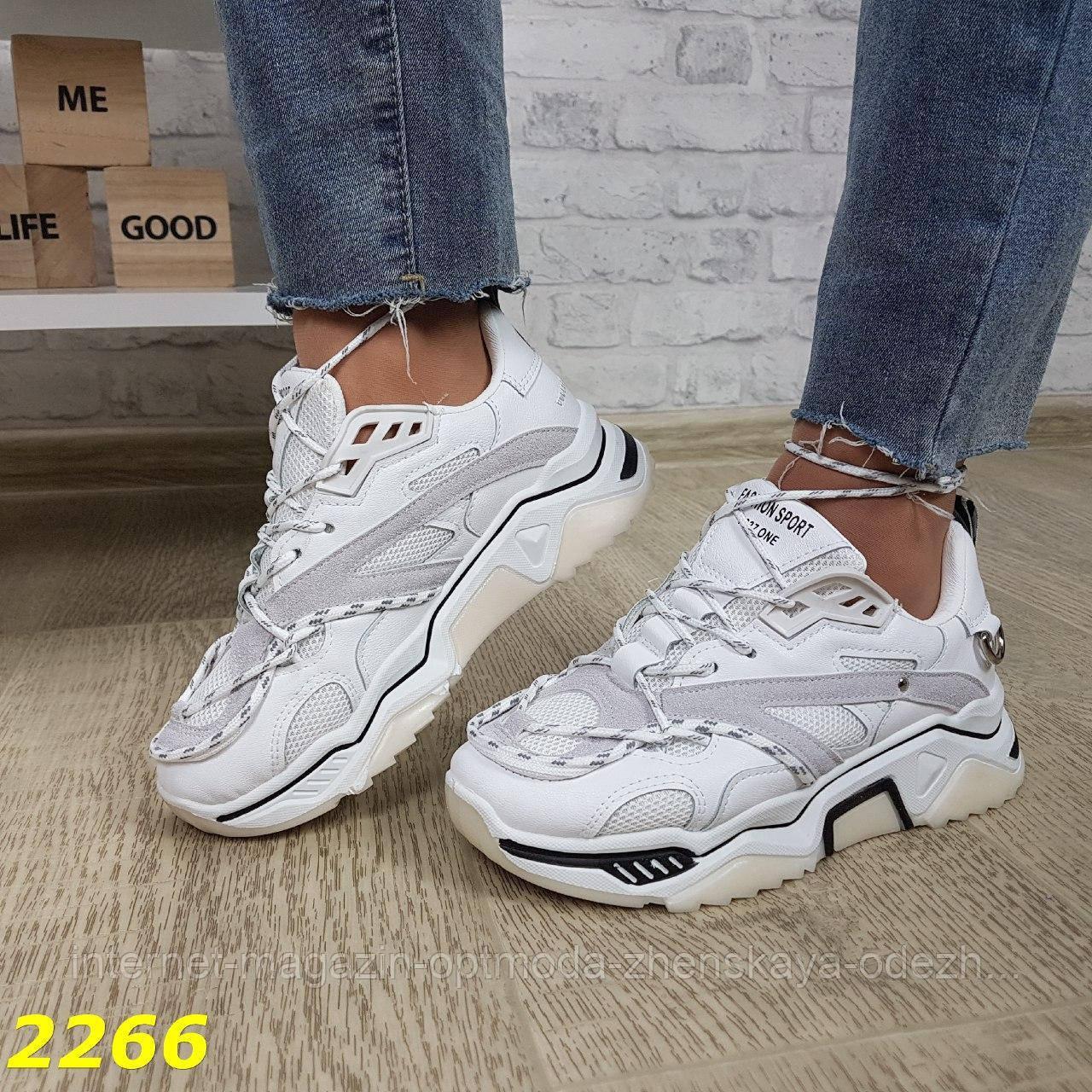 Белые кроссовки женские на массивной подошве на шнурках, эко-кожа и текстиль, маломерят