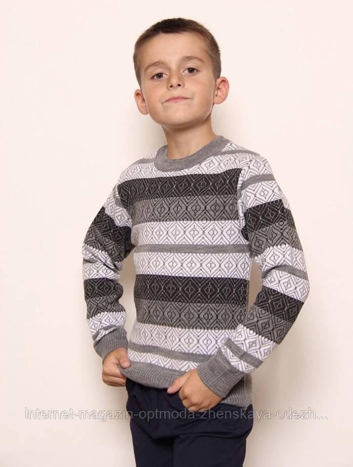 """Легкий детский свитер для мальчиков с узором """"Акмаль"""""""