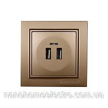 Розетка USB (2 порта) 2 A Enzo Роскошно-золотой