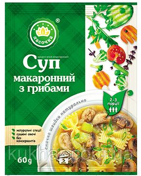 Суп пакет з макаронами Грибний 60г