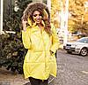 Куртка с натуральным мехом(3 цвета)