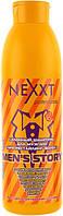 Салонный шампунь для мужчин Nexxt Professional Men`s Story 1000 мл.