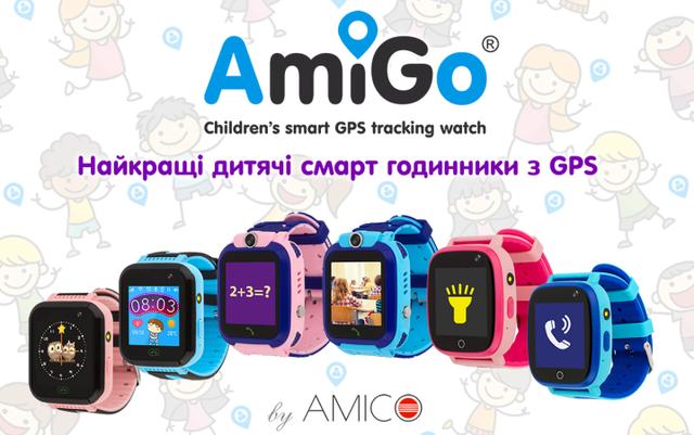 Смарт-часов AmiGo GO001