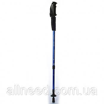 Трекинговые палки для ходьбы MS 2019-1  65-135см, телескоп (3секции) (Синий MS 2019-1(Blue))