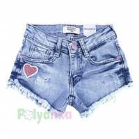 Шорты джинсовые для девочки голубые с сердечками Wanex 104 см., 4 года.