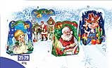 Новогодняя коробка, Санта, Новогодняя упаковка для конфет, Днепр, фото 2