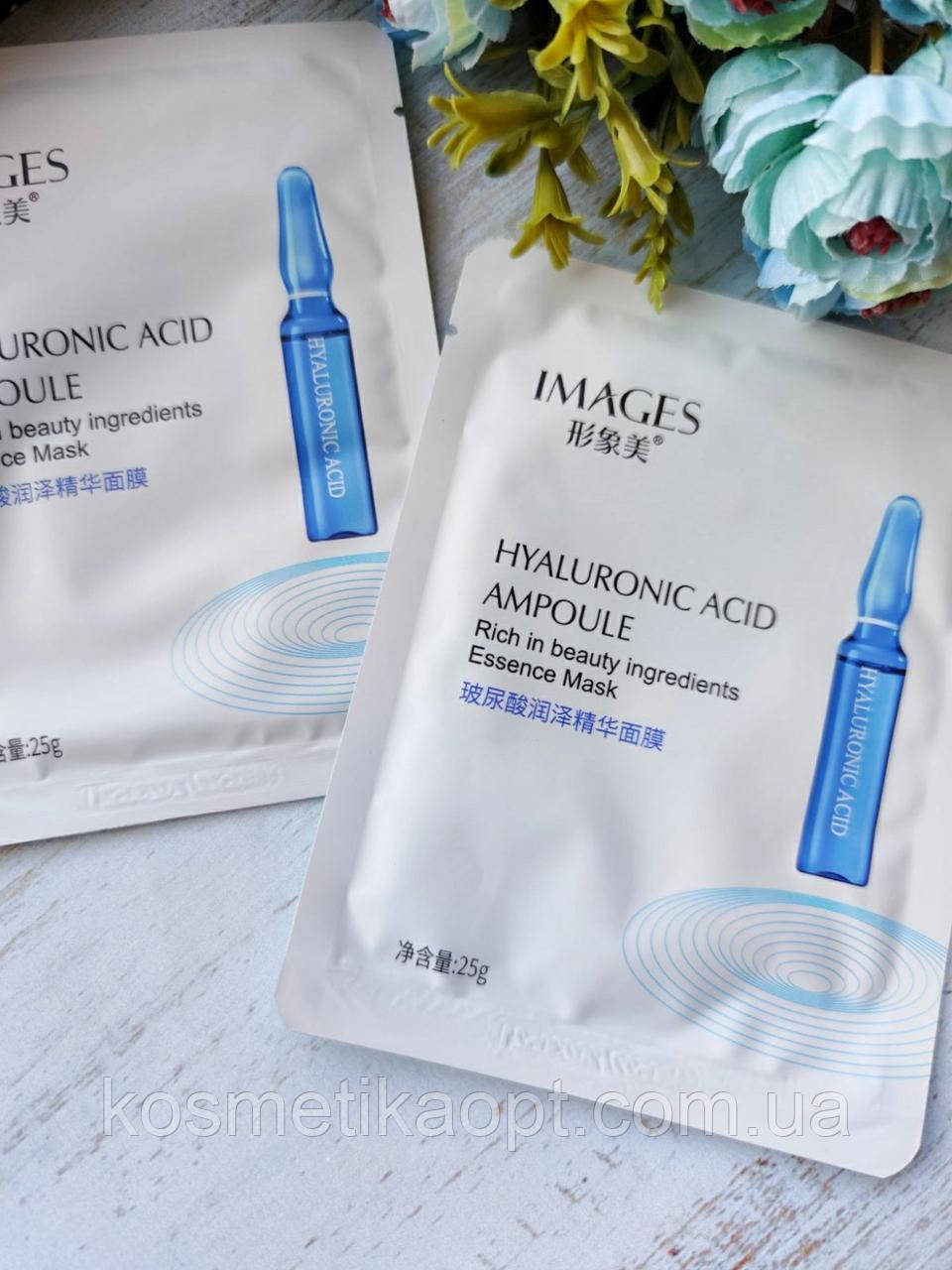 Тканевая маска с гиалуроновой кислотой Images Hyaluronic Acid Ampoule Facial Mask