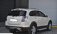 Боковые подножки (BMW-тип LED) Chevrolet Captiva с подсветкой