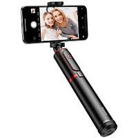 Держатель выдвижной для selfi Baseus Fully Folding D19 Black/Red + Bluetooth кнопка (SUDYZP-D19)