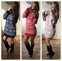 Платье  вязаное ВН 10 Семер