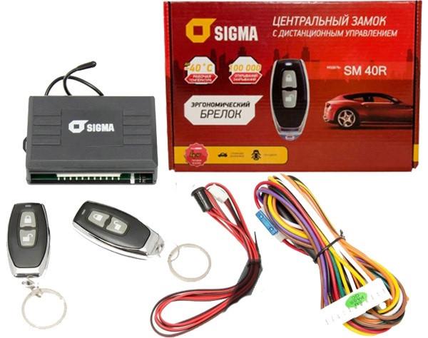 """Блок управління ц/з з пультами +ф-я пошуку авто+відкриття багажника """"SIGMA"""" SM R40"""