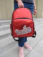 Рюкзаки Модные Молодежные. Женский Рюкзак