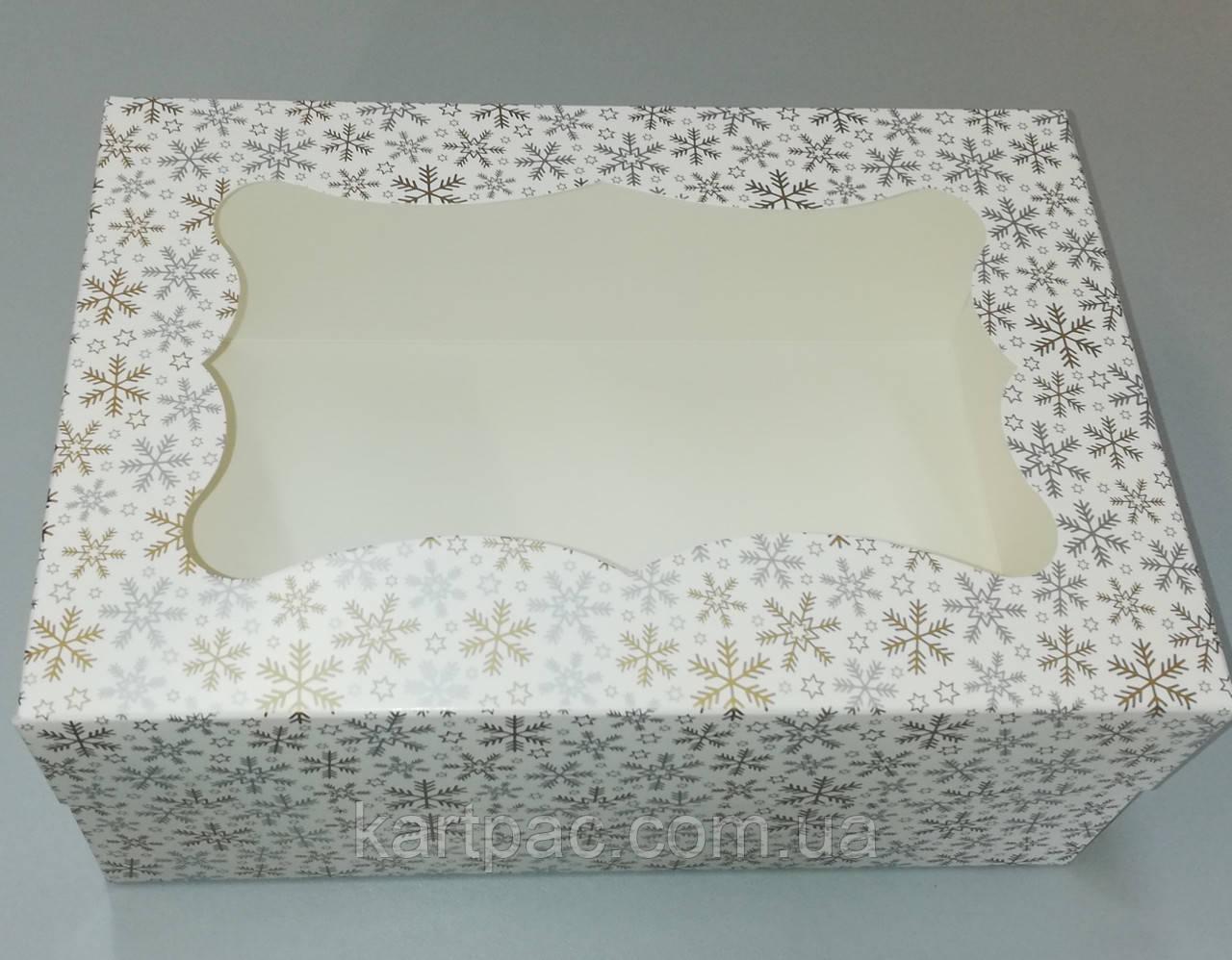 """Упаковка для тортів і тістечок """"Зима"""" 250*170*110"""