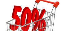 Скидки на многие группы товаров