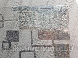 Мягкое стекло Скатерть с лазерным рисунком Soft Glass 2.1х0.8м толщина 1.5мм Серебристые квадраты, фото 3