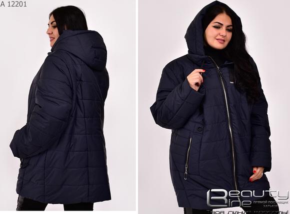 Куртка женская весна-осень батального размера демисезон Украина Размеры: 68.70.72.74., фото 2