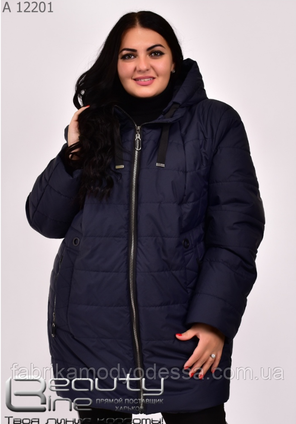 Куртка женская весна-осень батального размера демисезон Украина Размеры: 68.70.72.74.