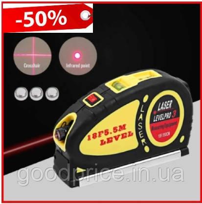 Лазерный уровень с рулеткой 5,5 м - Level Pro 3