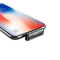 Переходник Hoco LS27 Apple Dual Lightning digital audio converter Metal Gray, фото 3