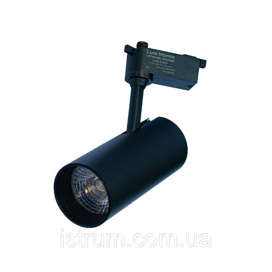 Світильник трековий Luce Intensa LI-30-01 30Вт 4200К чорний