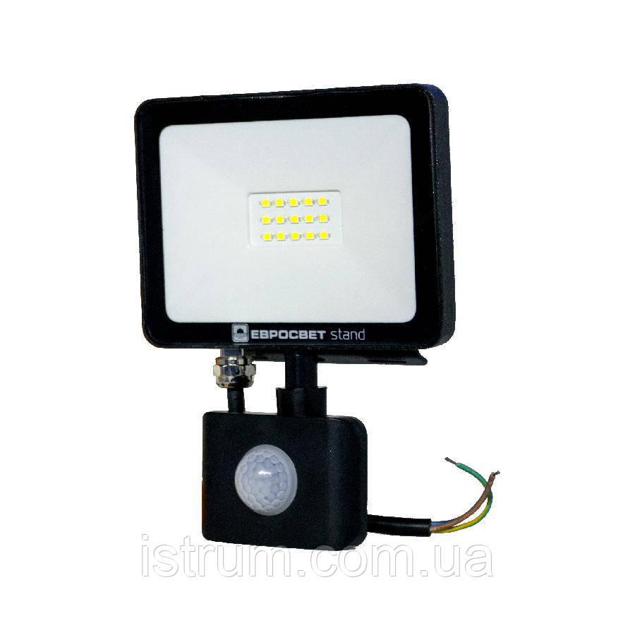 Прожектор світлодіодний ЕВРОСВЕТ 20Вт з датчиком руху EV-20-504 STAND-XL 6400К 1600Лм