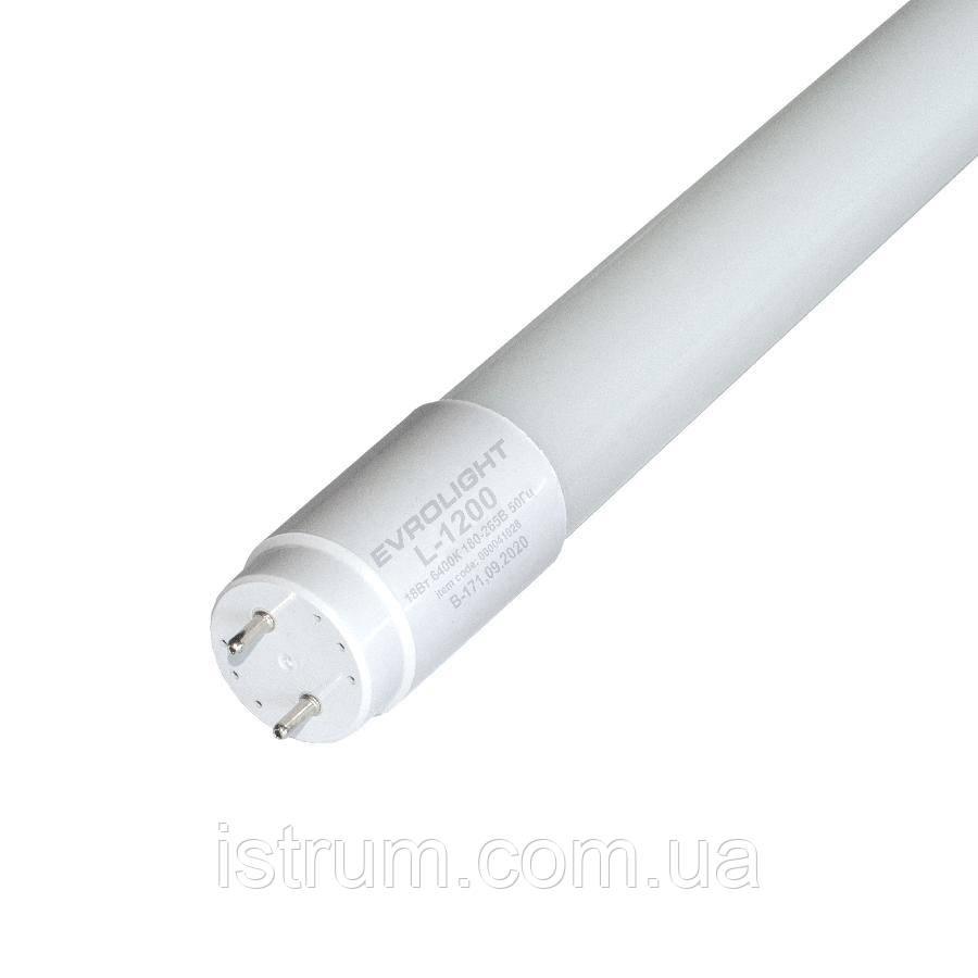 Лампа EVROLIGHT L-1200 1400лм 6400к 18вт G13 T8 трубчатая светодиодная LED