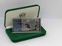 """Серебряная купюра Украины """"10 гривен"""" 124,4 грамм. 2005. Футляр. сертификат."""