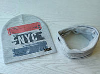 Шапка и хомут для мальчика Демисезонная NYC Размер 50-54 см Возраст 4-10 лет, фото 7