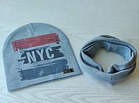 Шапка и хомут для мальчика Демисезонная NYC Размер 50-54 см Возраст 4-10 лет, фото 6