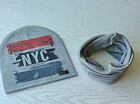 Шапка и хомут для мальчика Демисезонная NYC Размер 50-54 см Возраст 4-10 лет, фото 5